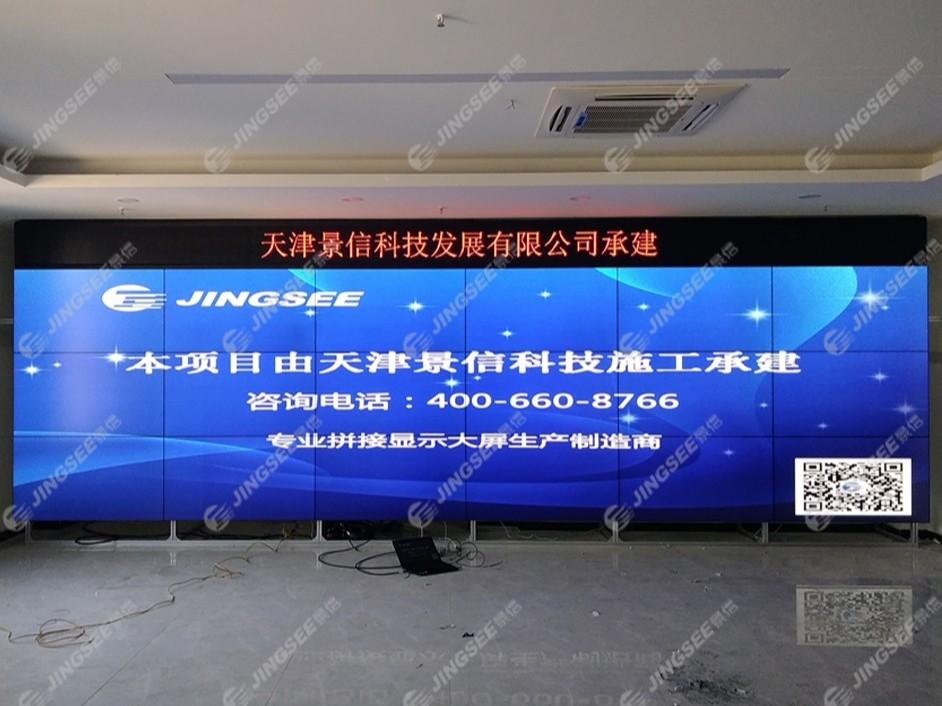 河北省石家庄市某公司55寸1.7mm 3*6液晶拼接屏