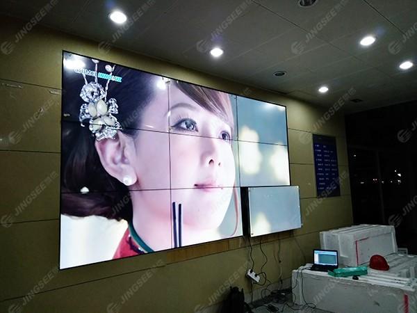 天津滨海神华集团55寸1.7mm3*3
