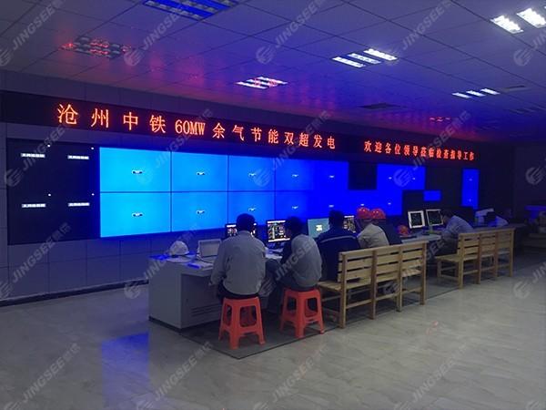 河北沧州中铁装备制造55寸3.5mm2*12