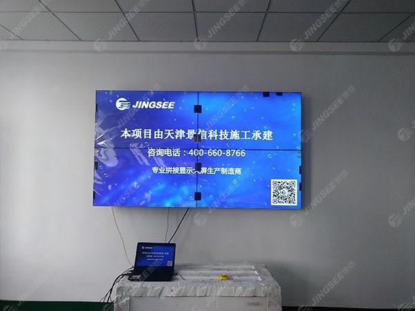 吉林延吉热力公司46寸3.5mm2*2