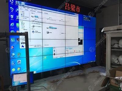 山西吕梁市换热站46寸3.5mm4*4