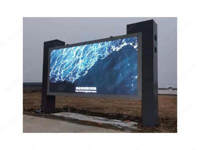 江苏高邮品旺农牧科技P3 LED显示屏