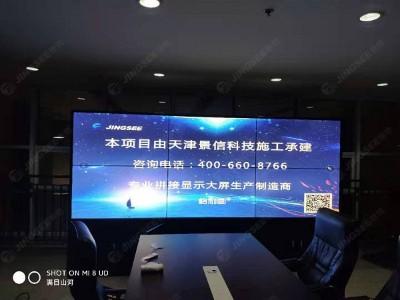 天津轻工职业技术学院55寸3.5mm2*3液晶拼接屏