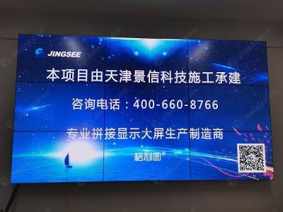 湖南郴州某武警部队项目55寸3.5mm3*3液晶拼接屏