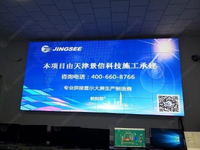 新疆沙湾县恒力热力55寸3.5mm5*6液晶拼接屏