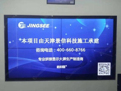 浙江台州中国移动55寸1.8mm2*2液晶拼接屏