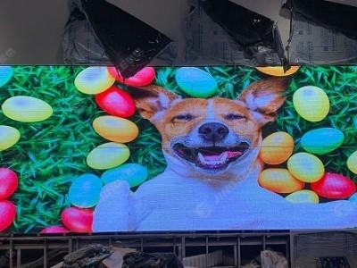 冰屏——透明LED显示屏