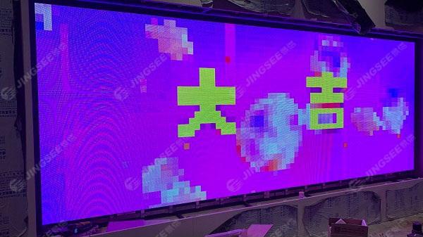LED显示屏2