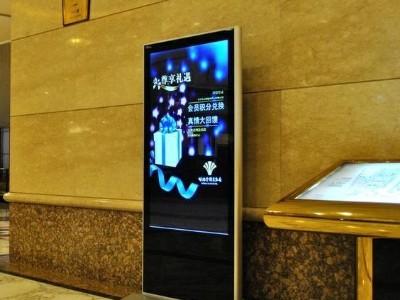 液晶广告机在车站功能