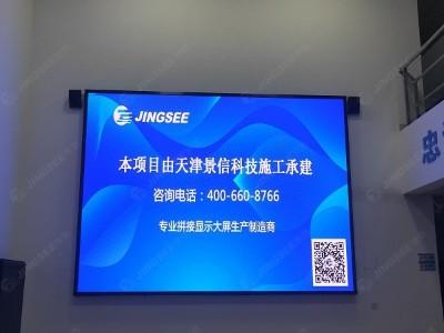 液晶拼接屏厂家新闻播报:刘国梁提名国际乒联执行副主席候选人