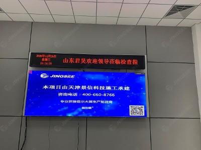 山东君昊高性能聚合物有限公司46寸3.5mm 2*3液晶拼接屏