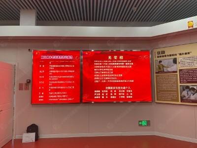 天津总工会LCH2.5 LED显示屏