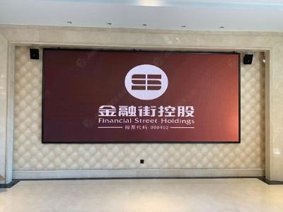 天津和平金融中心P3全彩LED显示屏