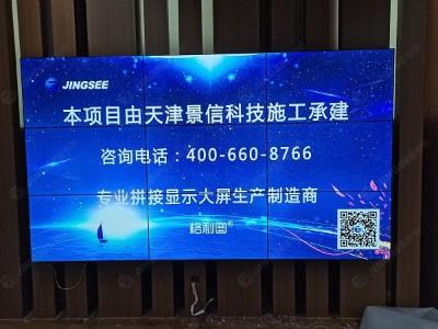 天津静海社保局46寸3.5mm 3*3液晶拼接屏