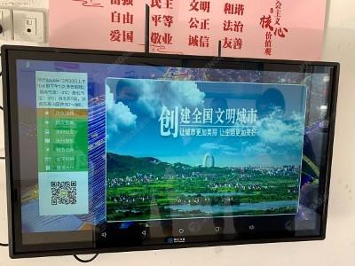壁挂触摸一体机触摸屏程序和PLC程序