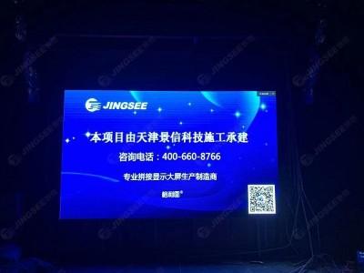 浙江宁波奉化祠堂 室外P4全彩LED显示屏