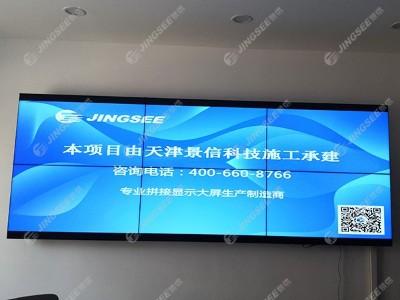 天津景云轩社区居委会46寸3.5mm2*3液晶拼接屏