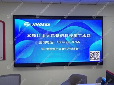 天津景云轩社区居委会p2.5 LED显示屏