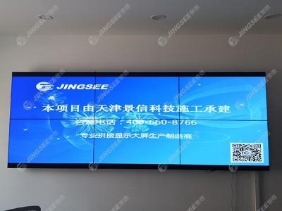 天津龙泉里社区居委会46寸3.5mm2*3液晶拼接屏