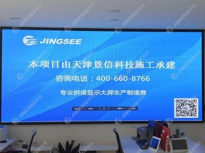 天津龙泉里社区居委会p2.5 LED显示屏