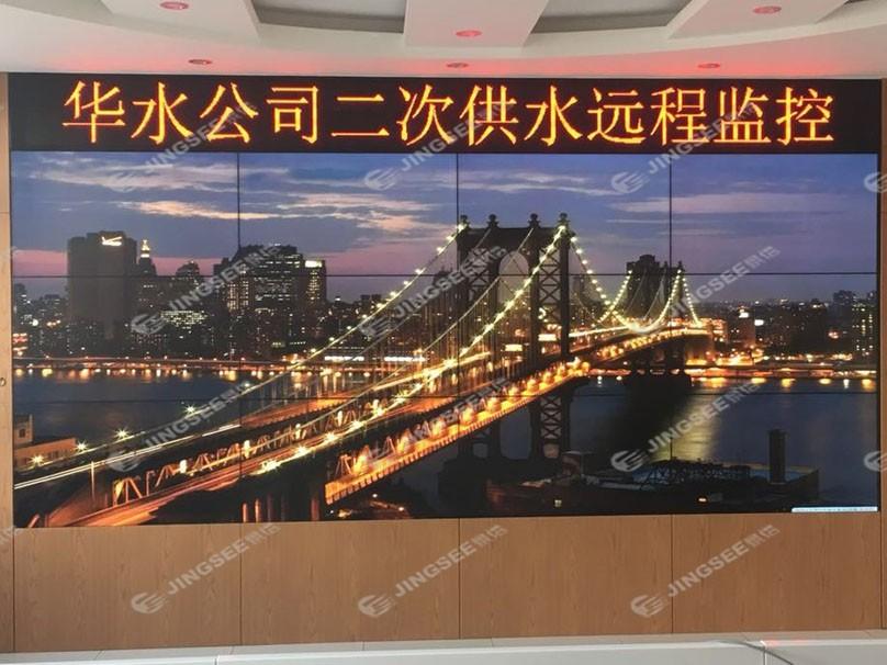 天津红桥华水大厦46寸3.5mm3*4