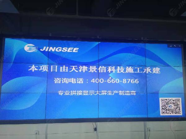 天津天安数码城55寸3.5mm3*4