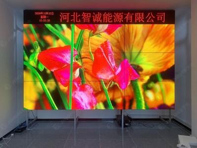 河北智诚能源有限公司65寸3.5mm  3*3液晶拼接屏