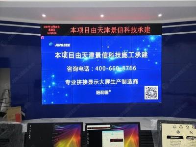 山东枣庄市山亭区交通稽查大队46寸3.5mm 4*4液晶拼接屏