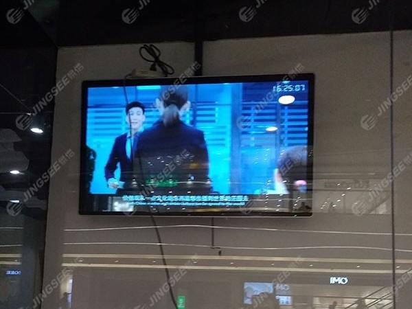 山东省济南市童音教育49寸壁挂式广告机