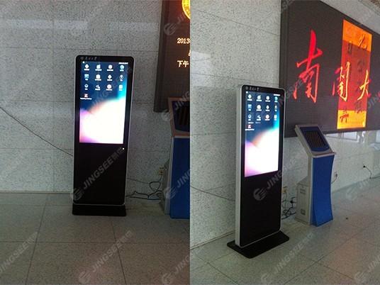 天津南开大学55寸落地式广告机