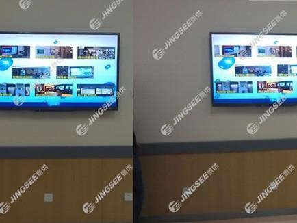 天津大学管理学院55寸落地式广告机46寸壁挂