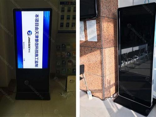 天津东丽司法所55寸落地式广告机