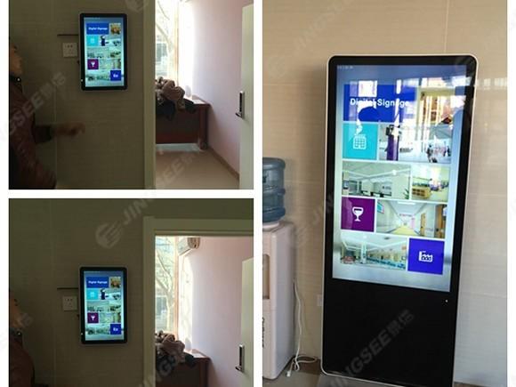 天津市滨海新区安琪医院55寸落地式广告机