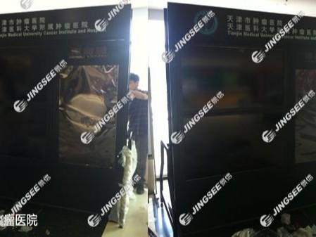 天津市肿瘤医院格利图信息发布系统