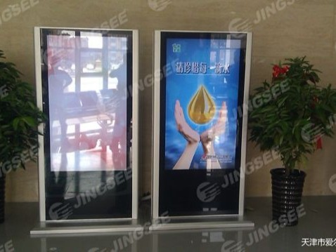 天津爱尔眼科医院55寸立式广告机