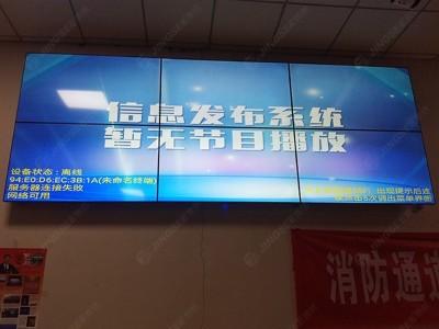 天津桥园西里菜市场55寸8mm2*3液晶拼接屏