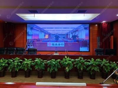 内蒙古包头中国银行P2LED显示屏