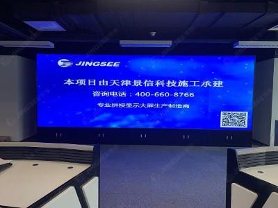 北京北清路中关村壹号A1座6楼展厅55寸0.88mm 3*5液晶拼接屏