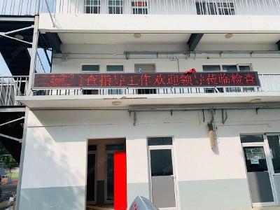 北京市公共交通高级技工学校P10  LED显示屏
