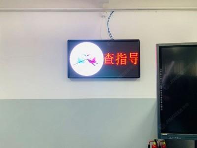 北京市公共交通高级技工学校P5 LED显示屏