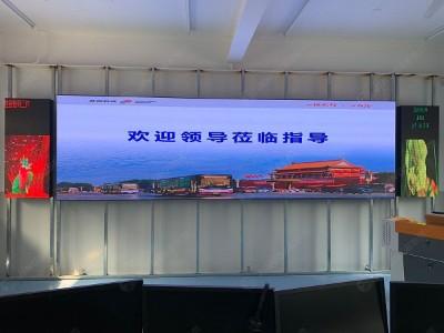 北京市公共交通高级技工学校p1.86 LED显示屏