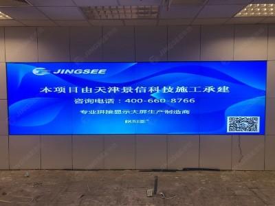北京清华科技园55寸0.88mm2*4液晶拼接屏