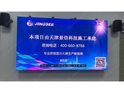 山东公司P1.26 LED显示屏