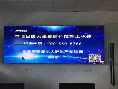 液晶拼接屏厂家新闻播报:昨日新增确诊病例51例