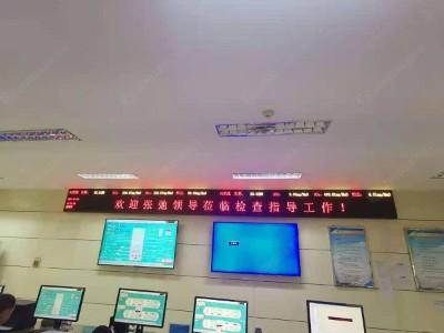 甘肃嘉峪关酒钢集团宏盛热电集团75寸监视器