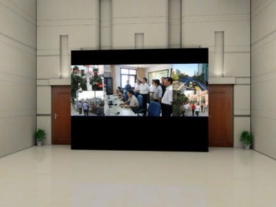 DLP无缝拼接屏在视频会议上的应用