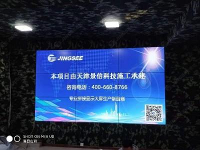 辽宁葫芦岛某项目55寸3.5mm 3*3液晶拼接屏