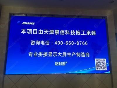 甘肃酒泉空军食堂 利亚德VVM1.5 LED显示屏