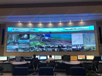 内蒙古神华宝日希勒能源有限公司 P2.5全彩LED条形显示屏