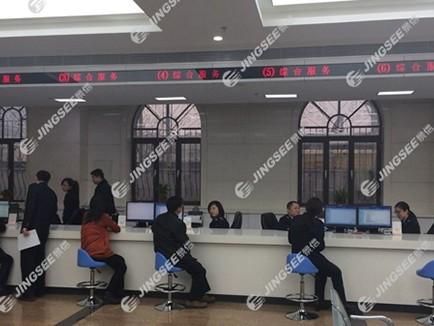 天津市塘沽国税局排队叫号系统
